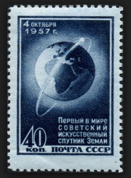 sputnikfrimärke